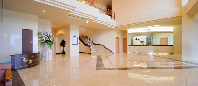 フロントロビー|知床ノーブルホテル